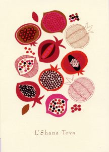 pomegranate-medley-19
